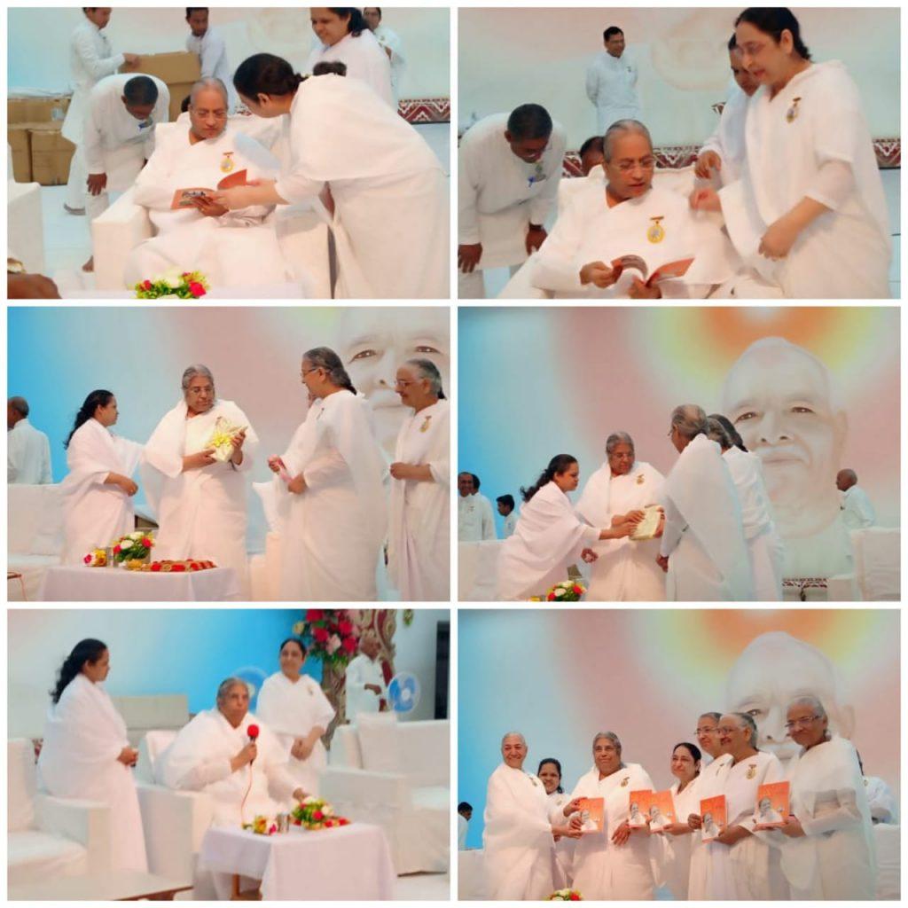 (गीत) प्रभु के प्रीत के गीत : Inaugurated by Rajyogini Brahmakumari Asha Didiji