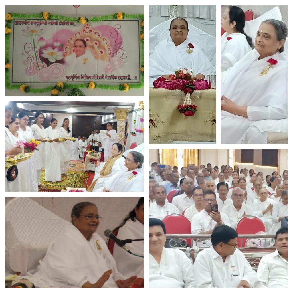 Ghatkopar Guru Poornima
